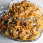 изображение Овощное рагу в мультиварке рецепты с фото пошагово