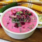 изображение Свекольный суп рецепт приготовления
