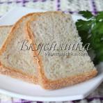 изображение Хлеб в хлебопечке рецепт с фото пошагово
