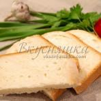 изображение Рецепт вкусного хлеба в хлебопечке с фото