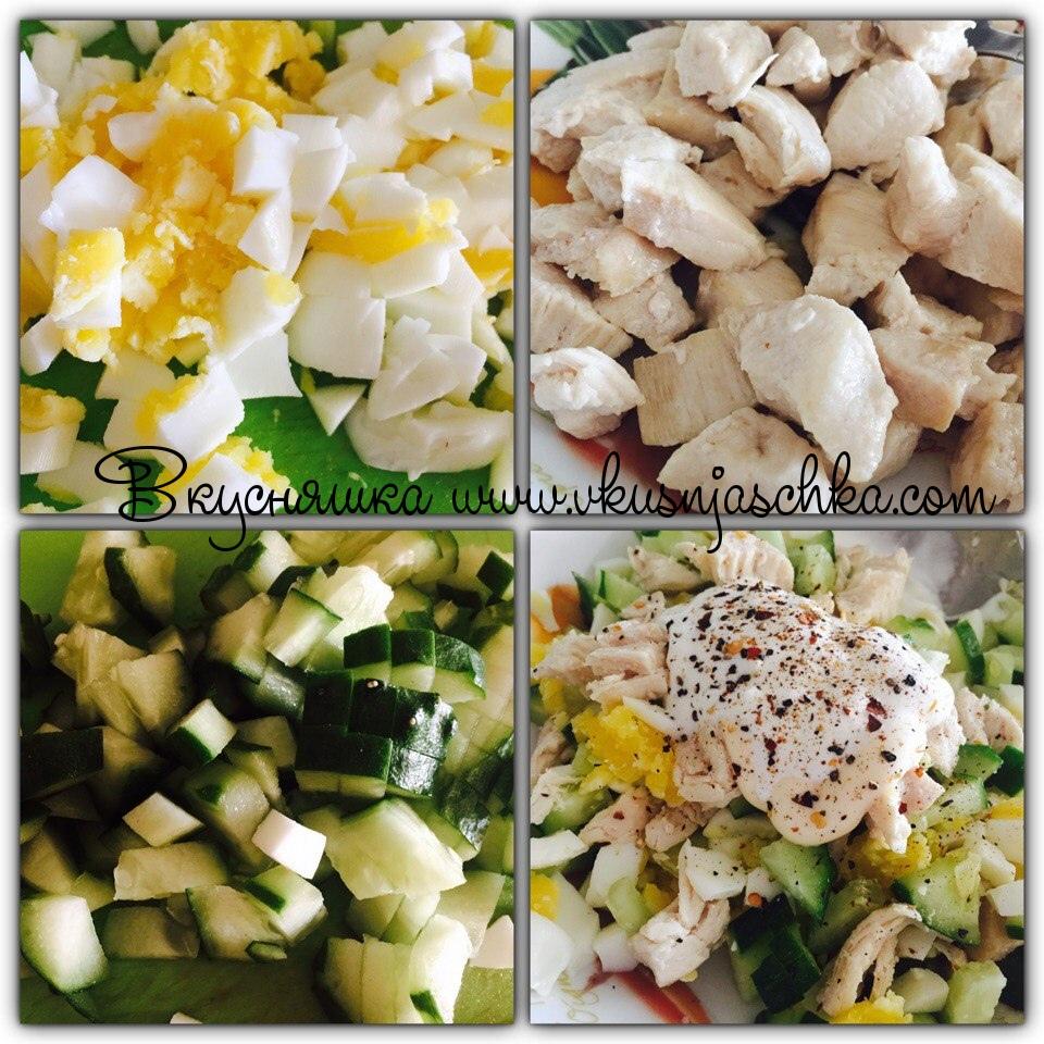 """изображение """"салат приготовление"""""""