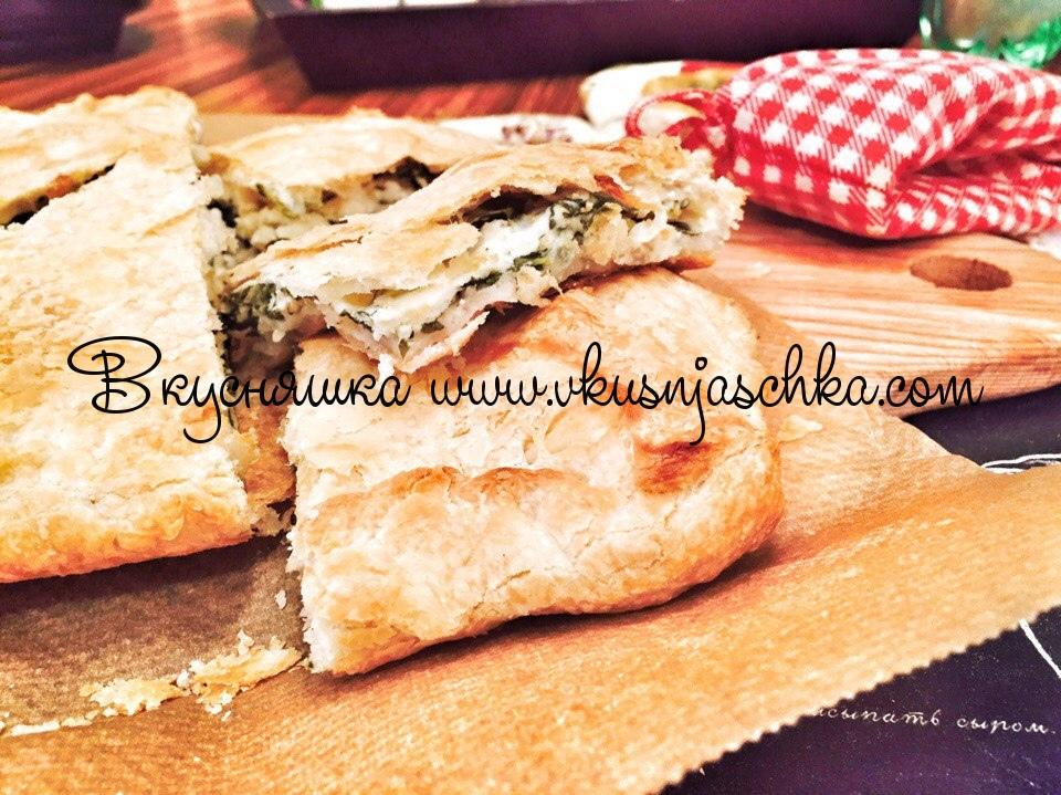 """изображение """"Пирог со шпинатом и сыром из слоеного теста"""""""