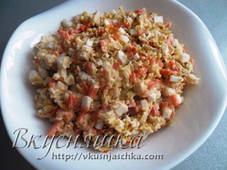изображение Салат с курицей и корейской морковью рецепт с фото