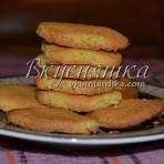 изображение Печенье из кукурузной муки рецепт с фото