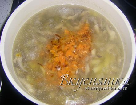"фото ""солим суп и варим"""