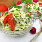 Овощной салат «Витаминка»