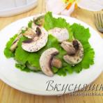 Салат с шампиньонами и листьями салата