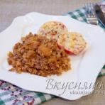 Гречка с мясом и помидорами с сыром в мультиварке