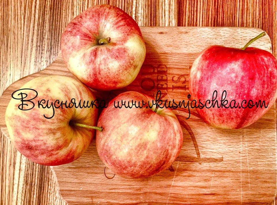 """изображение """"яблоки для пирога"""""""